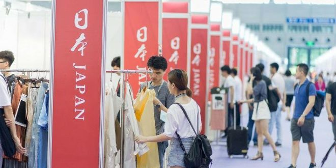 Japan Pavilion at Intertextile