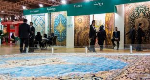 Tehran Machine made carpet fair