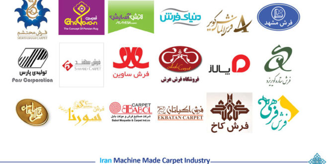 Sector Leaders of Machine Made Carpet in 2018