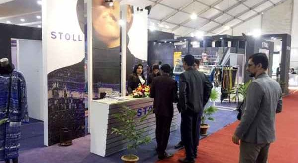 STOLL presents knitting innovations at DTG 2019