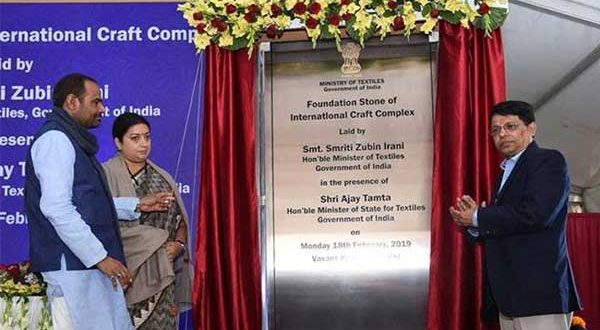 Irani lays foundation stone for Hastshilp Complex