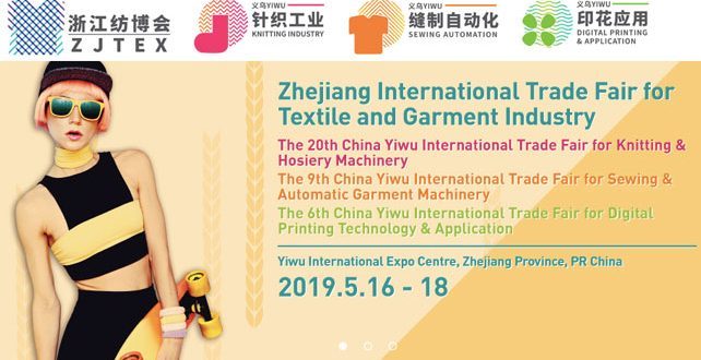 zhejiang International Trade zhFair For Textile and Garment Industry