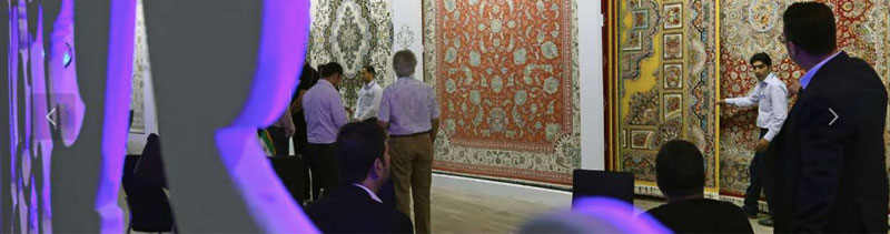 Int'l Machine-Made Carpet and Flooring  Exhibition