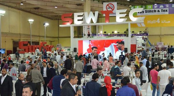 Stitch & Tex Expo to have two trade fairs
