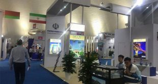 Iran attends SCO int'l investment fair