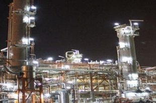 Kavian Petrochemical