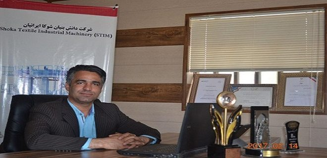 melt-sminning machinery :: Interview with Mohammad Ali Zare Manager of STIM Group