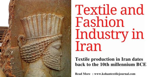 Textile production in Iran