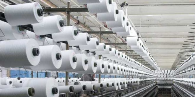 ICCIMA Textile_Industry_in_Iran_Kohan_Textile_Journal-6