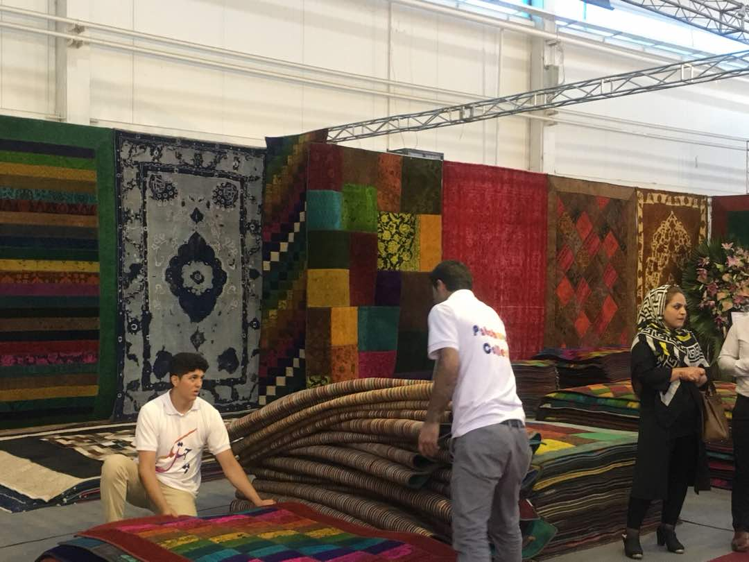 Tehran International Floor Covering and Machine made Carpet exhibition