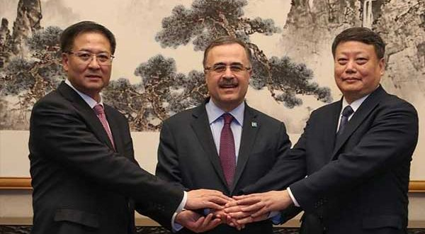 Saudi Aramco signs agreement for largest Sino-foreign JV