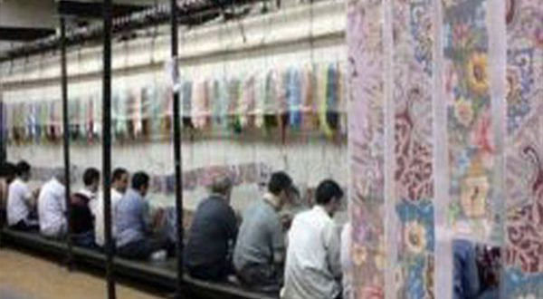 Huge Iranian rugs to be displayed at Tehran int'l fair