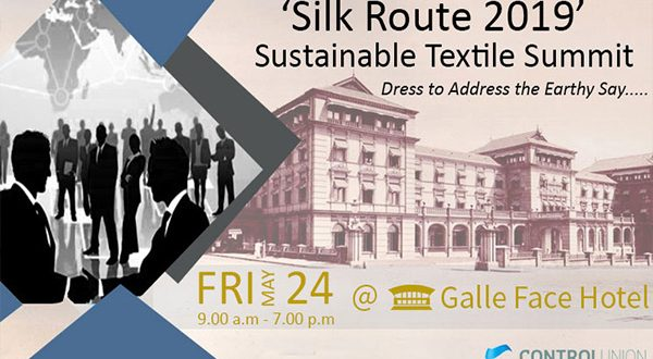 'Silk Route 2019 – Sustainable Textiles Summit' to begin in Colombo