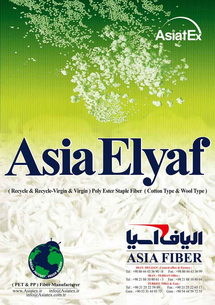 Asia Tex one of the biggest fiber producers in Middle East and North Africa