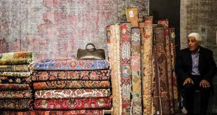 Iran's 28th Handmade Carpet Exhibition underway in Tehran