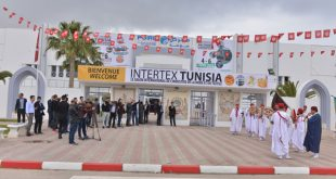 Intertex Tunisia Exhibition ; 3rd International Exhibition of Textile Industry