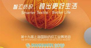 "shanghaitex-Shanghai Exhibition Focuses On ""Smarter Textile. Better Life"""