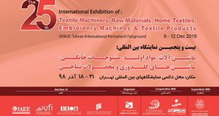 irantex-textile-exhibition