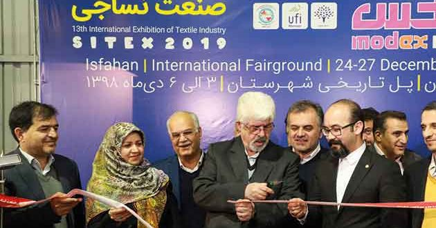 Isfahan hosting Int'l Exhibition of Textile Industry