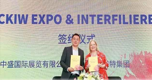 Eurovet & CKIW to inaugurate Interfiliere Hong Kong 2020