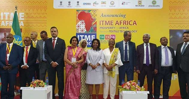"""ITME AFRICA 2020 Exhibition – """"Prosperity through Technology"""" Opens to a great response in Addis Ababa"""