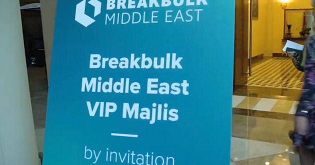 Industry experts unite at presser to underline significance of Breakbulk Middle East