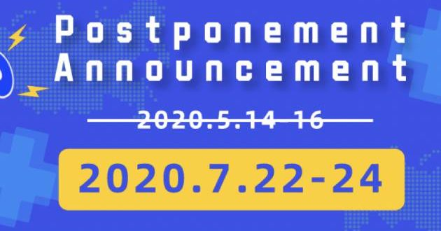 The 21st Zhejiang International Trade Fair For Textile And Garment Industry Has been Postponed!