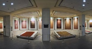The Carpet Museum of Iran