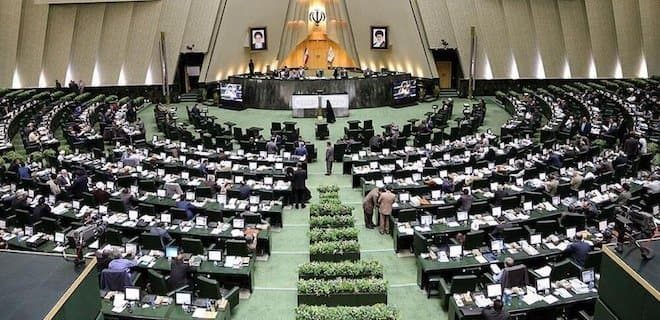 Iran's economy and the new parliament
