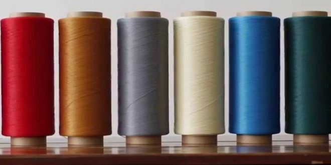 Antron-nylon-carpet-yarn