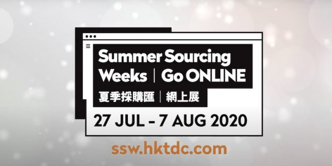 HKTDC's Summer Sourcing Weeks | Go ONLINE virtual trade fair