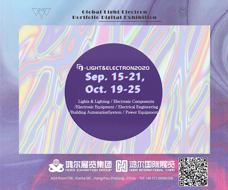 Hoer Exhibition-G-Light and Electron 2020-posters
