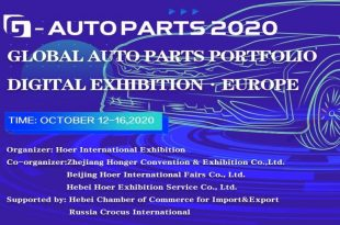 global-auto-part-virtual-exhibition