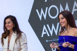 Arab Woman Awards 2020: Meet the winners