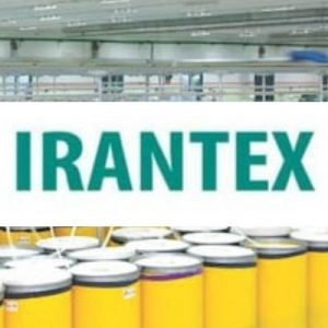 IRANTEX textile exhibition