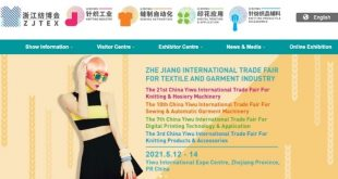 Yiwu knitting and hosiery machinery exhibition returns in May 2021