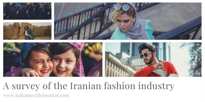 A survey of the Iranian fashion industry