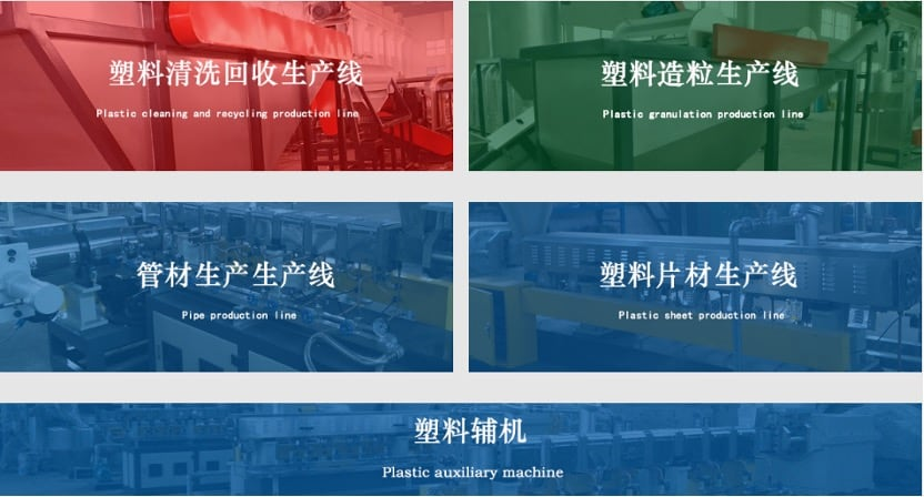 Global-Plastics-Rubber-Digital-Exhibition-China-products-3