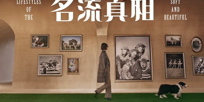 New Wool Campaign Launches In China