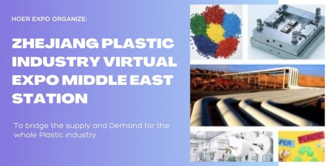 ZHEJIANG-PLASTIC-INDUSTRY-VIRTUAL-EXPO-MIDDLE-EAST