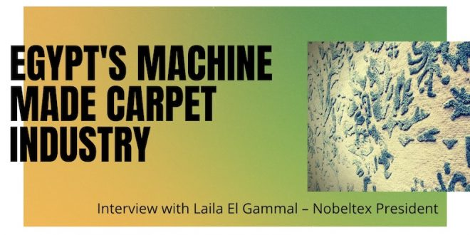 Egypt's Machine Made Carpet Industry