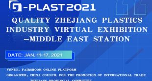 Middle East and North Africa Plastics Industry Virtual Exhibition Banner