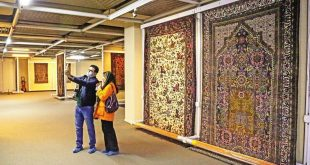 Carpet Museum of Iran reopens to visitors
