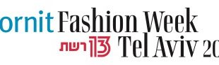 kornit-digital-kohan-textile-journal-telAviv-fashion-week