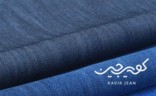 Kavir-Jean-Denim-Fabric