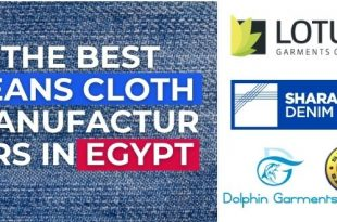 The Best Jeans Cloth Manufacturers in Egypt